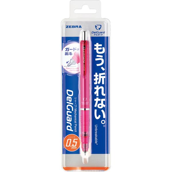 ゼブラ シャープペンシル デルガード 0.5mm ピンク 1本入