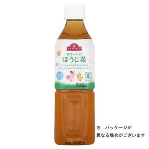 【トップバリュ】ベビーほうじ茶500ml