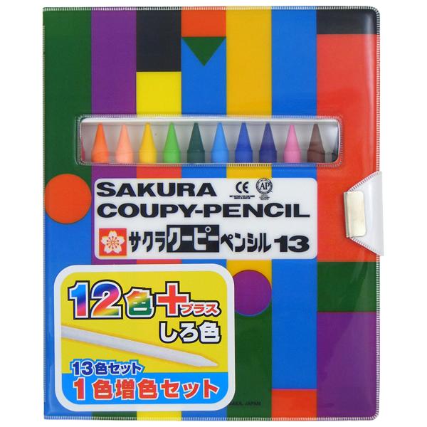 クーピーペンシル 13色