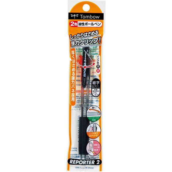 トンボ鉛筆 2色ボールペン リポーター2 透明パック