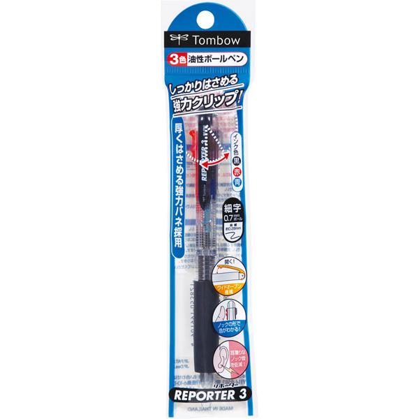 トンボ鉛筆 3色ボールペン リポーター3 透明パック
