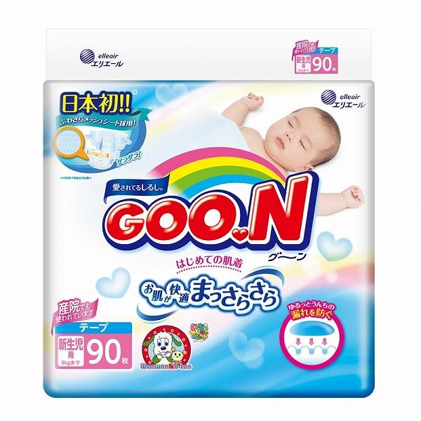 【お一人さま4点限り】グーン テープ 新生児用90枚 はじめての肌着