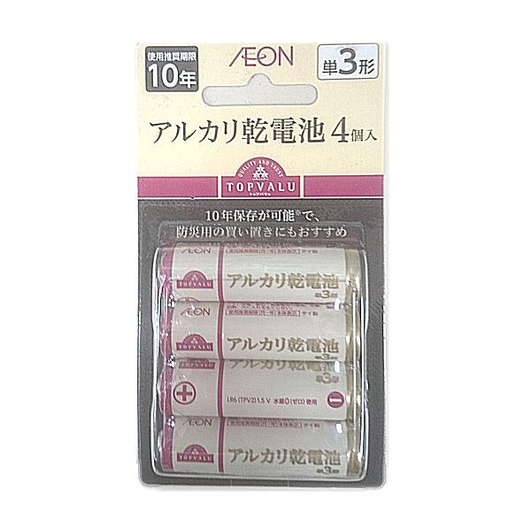 【トップバリュ】アルカリ乾電池 単3形4個入り