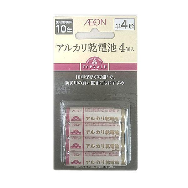 【トップバリュ】アルカリ乾電池 単4形4個入り