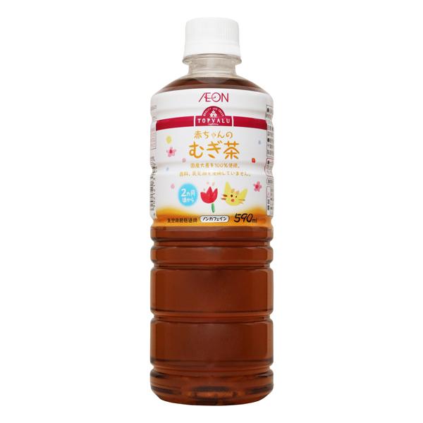 【トップバリュ】赤ちゃんのむぎ茶590ml