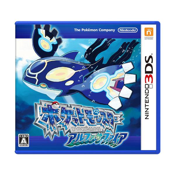 ポケットモンスター アルファサファイア (パッケージ版) 3DSソフト