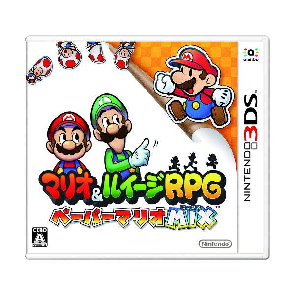 マリオ&ルイージRPG ペーパーマリオMIX (パッケージ版) 3DSソフト