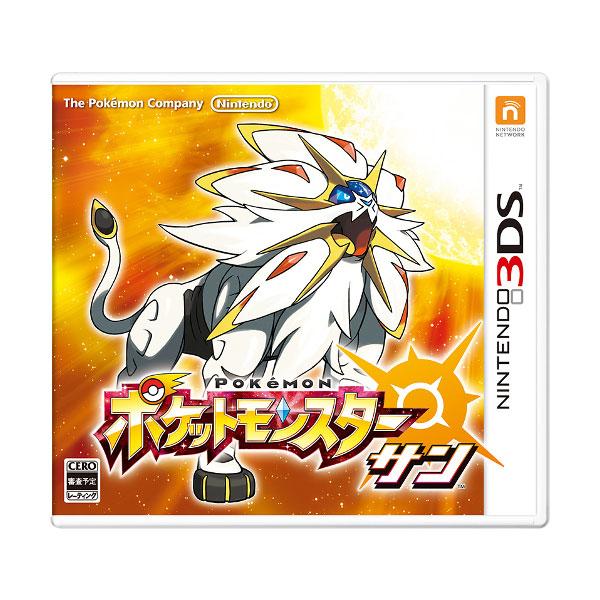 ポケットモンスター サン(パッケージ版) 3DSソフト