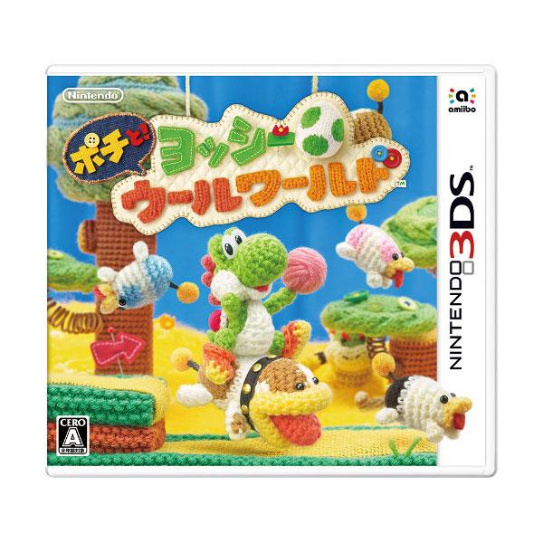 ポチとヨッシー ウールワールド(パッケージ版) 3DSソフト