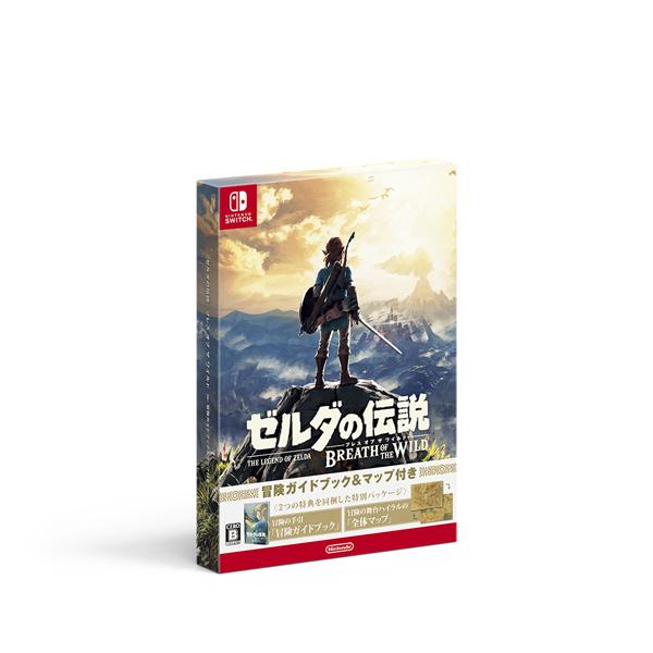 【お一人さま1点限り】【2017年11月23日発売】Nintendo Switch ゼルダの伝説 ブレス オブ ザ ワイルド ー冒険ガイドブック&マップ付きー