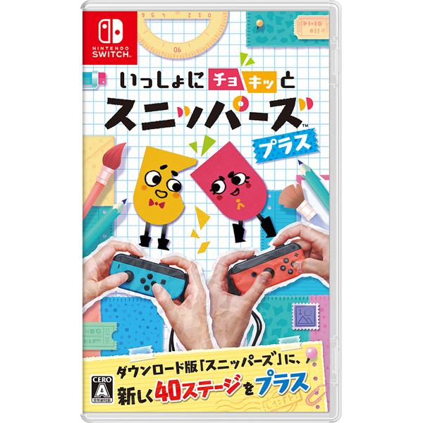 Nintendo Switch いっしょにチョキッと スニッパーズ プラス