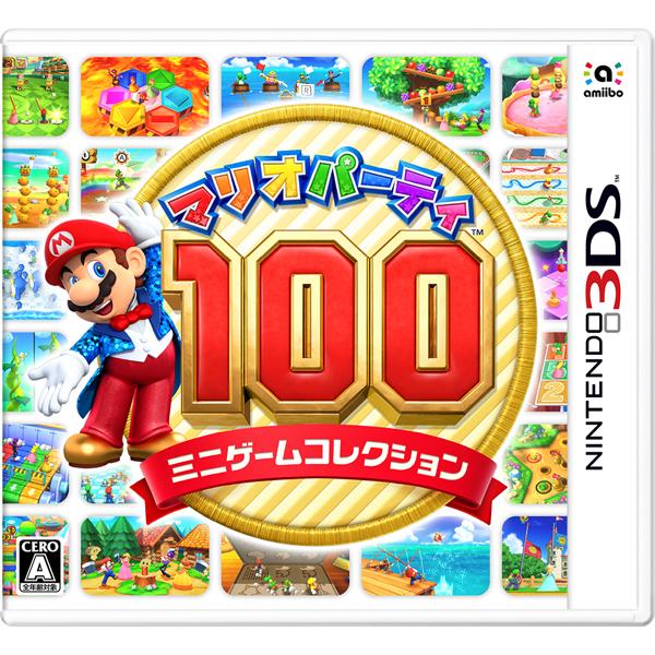 【2017年12月28日発売】3DS マリオパーティ100 ミニゲームコレクション
