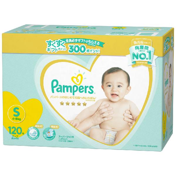 【お一人さま4点限り】パンパース 肌へのいちばん テープS クラブパック 120枚