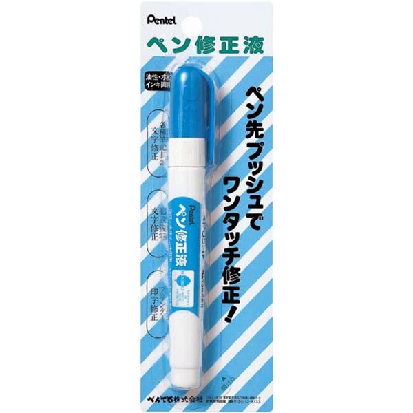 ぺんてる ペン修正液 油性・水性両用タイプ