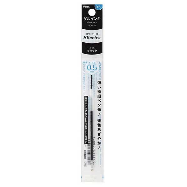 ぺんてる スリッチーズ ゲルインキボールペン 替芯 リフィル 0.5mm ブラック