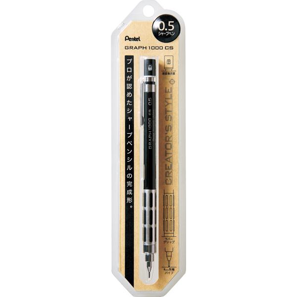 ぺんてる 製図用 シャープペンシル グラフ1000CS 0.5mm ブラック