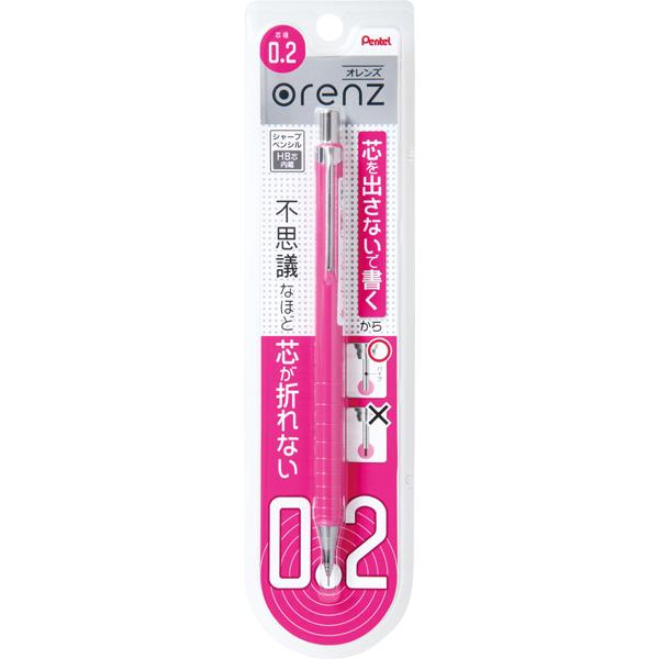 ペンテル オレンズ シャープペンシル 0.2mm ピンク