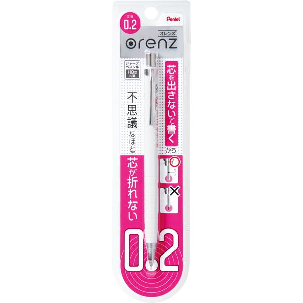 ペンテル オレンズ シャープペンシル 0.2mm ホワイト