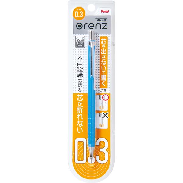 ペンテル オレンズ シャープペンシル 0.3mm スカイブルー