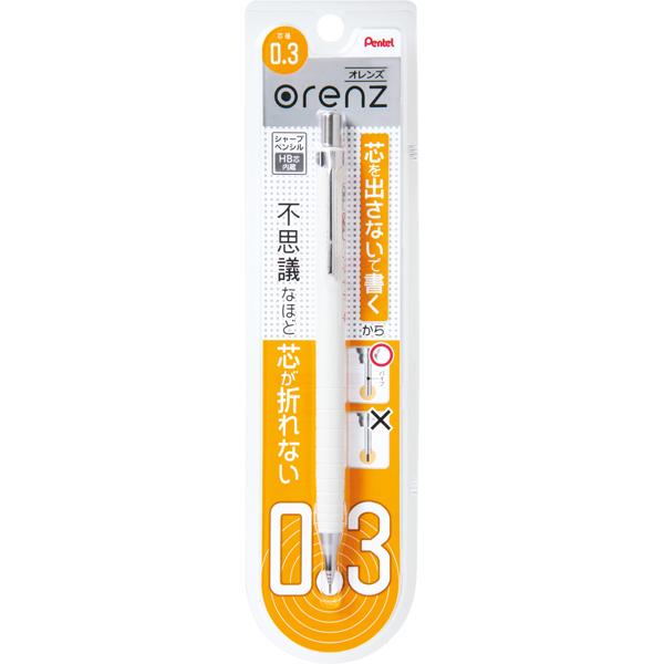 ペンテル オレンズ シャープペンシル 0.3mm ホワイト
