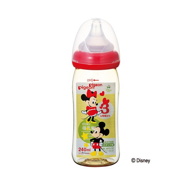 母乳実感哺乳瓶プラスチック 240ML ミッキー柄