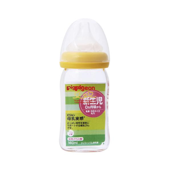 母乳実感哺乳瓶ガラス 160 OR
