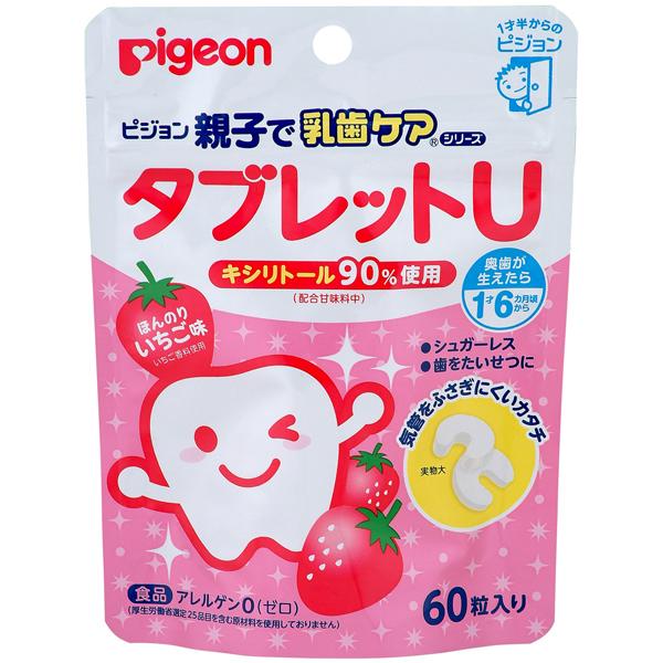 【ピジョン】親子で乳歯ケア タブレットU いちご味 60粒