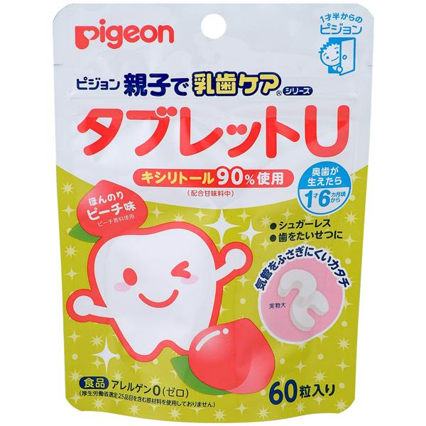 【ピジョン】親子で乳歯ケア タブレットU ほんのりピーチ味 60粒