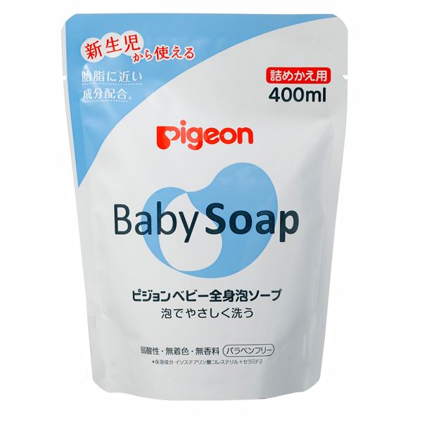 【ピジョン】全身泡ソープ 詰替用 400ml