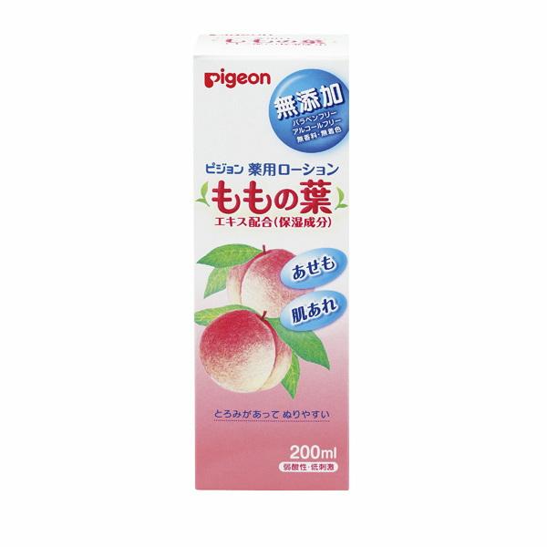 【ピジョン】薬用ローション(もも)200ml