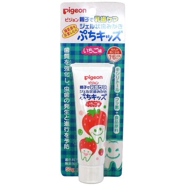【ピジョン】ジェル状歯みがき ぷちキッズ(いちご味)50g