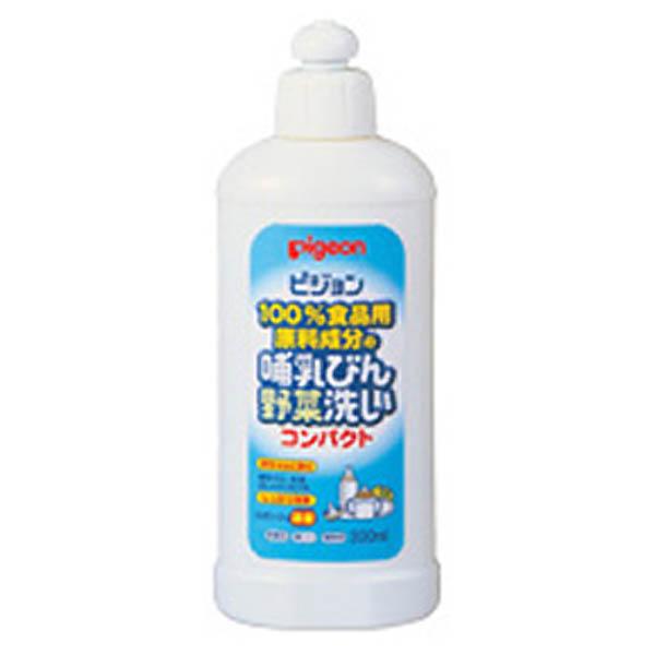 【ピジョン】哺乳びん野菜洗いコンパクト ボトル