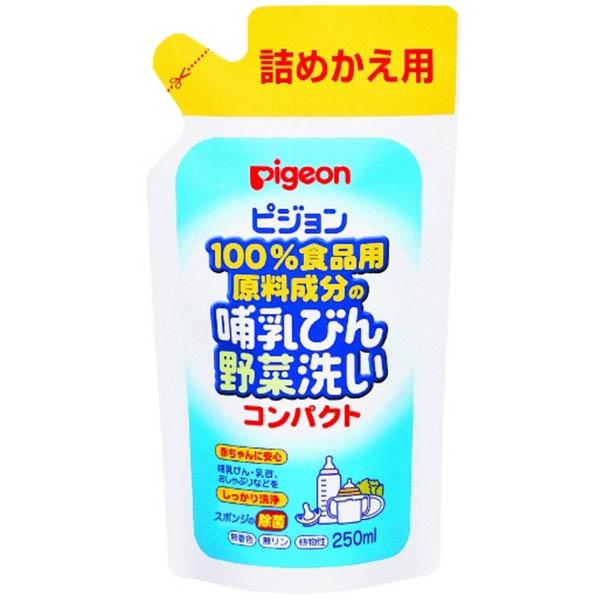 【ピジョン】哺乳びん野菜洗いコンパクト詰めかえ用250ml