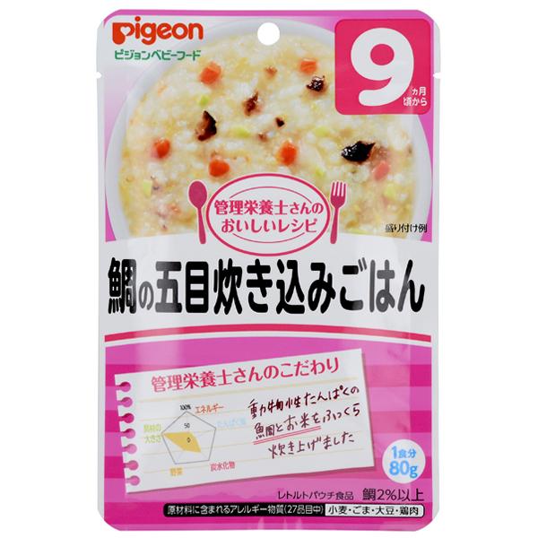≪よりどり6点(本体価格480円)≫【ピジョン】おいしいレシピ 鯛の五目炊き込みごはん