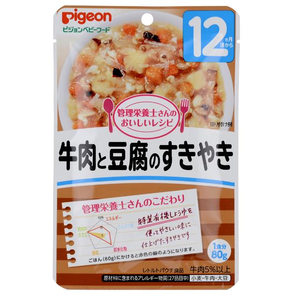 ≪よりどり6点(本体価格480円)≫【ピジョン】おいしいレシピ 牛肉と豆腐のすきやき
