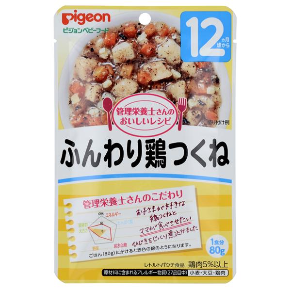 ≪よりどり6点(本体価格480円)≫【ピジョン】おいしいレシピ ふんわり鶏つくね