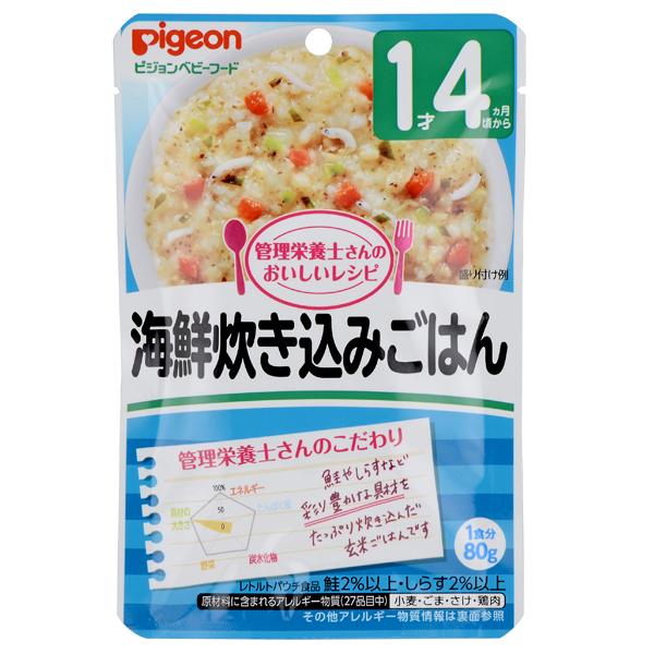 ≪よりどり6点(本体価格480円)≫【ピジョン】おいしいレシピ 海鮮炊き込みごはん