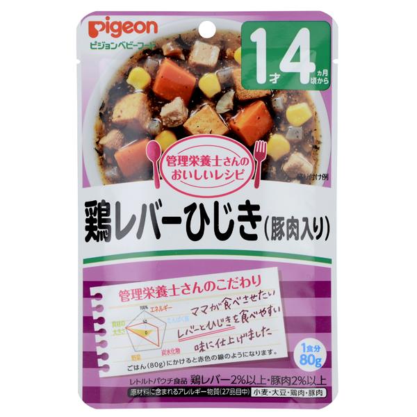 ≪よりどり6点(本体価格480円)≫【ピジョン】おいしいレシピ 鶏レバーひじき(豚肉入)