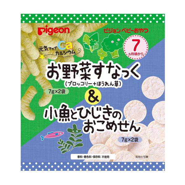 【ピジョン】元気アップCa お野菜すなっく&小魚おこめせん
