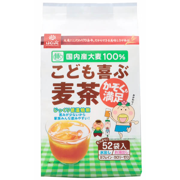 【はくばく】こども喜ぶ麦茶 52袋入(8gx52)