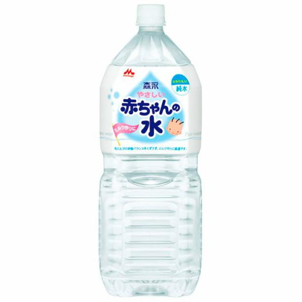 【森永乳業】やさしい赤ちゃんの水 2L