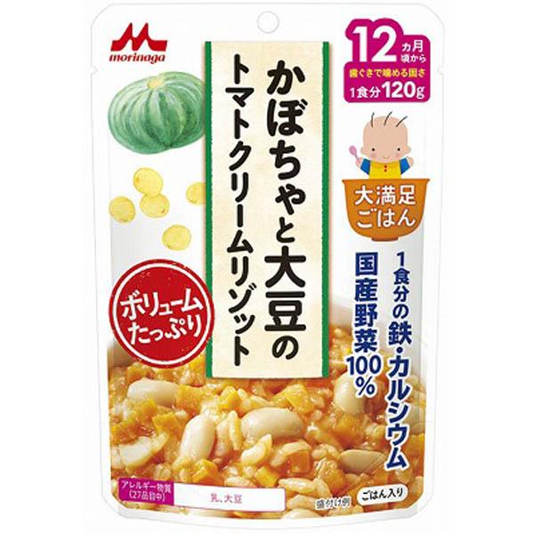≪よりどり5点(本体価格600円)≫【森永乳業】かぼちゃと大豆のトマトクリームリゾット 120g