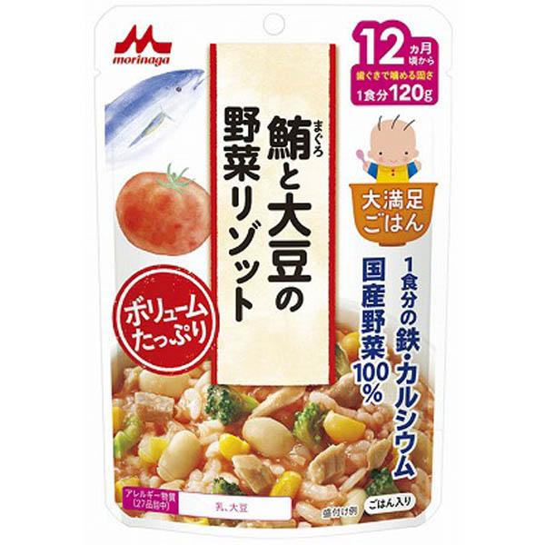≪よりどり5点(本体価格600円)≫【森永乳業】鮪と大豆の野菜リゾット 120g
