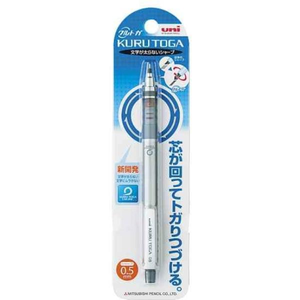 三菱鉛筆 シャープペンシル クルトガスタンダードモデル 0.5mm シルバー