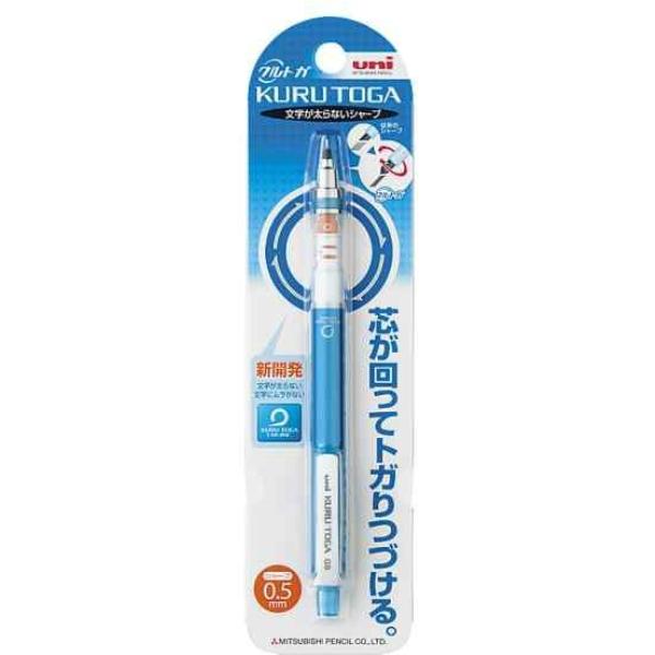 三菱鉛筆 シャープペンシル クルトガスタンダードモデル 0.5mm ブルー