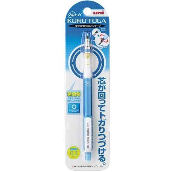 三菱鉛筆 シャープペンシル クルトガスタンダードモデル 0.3mm ブルー