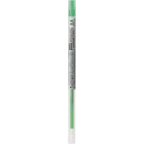 三菱鉛筆 スタイルフィット専用替芯 0.5mm グリーン