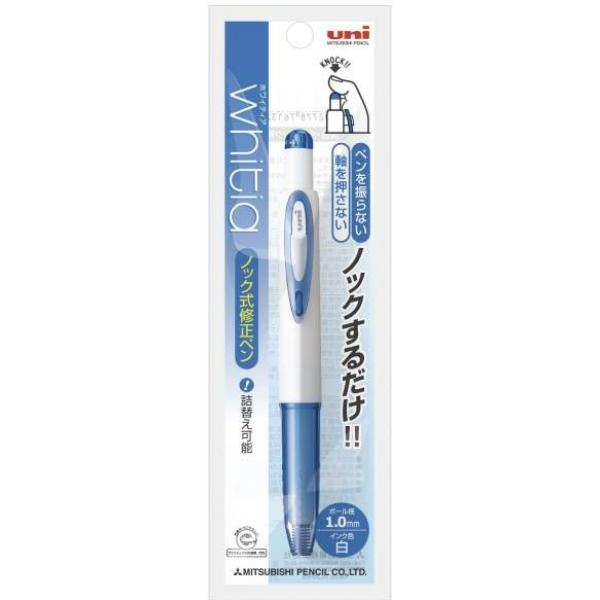 三菱鉛筆 ノック式修正ペン 水色