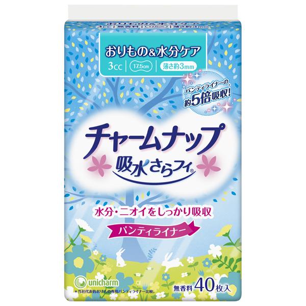 【チャームナップ】チャームナップ 吸水さらフィ 3cc 無香料 パンティライナー 17.5cm (軽い尿モレの方) 40枚