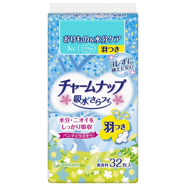 【チャームナップ】チャームナップ 吸水さらフィ 3cc 無香料 羽つき パンティライナー 17.5cm (軽い尿モレの方) 32枚